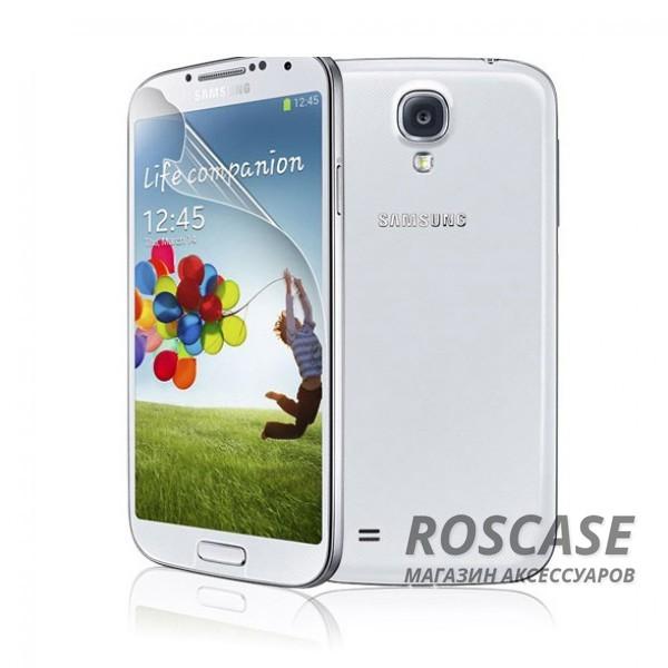 Тонкая защитная пленка на экран VMAX с ультрафиолетовым фильтром для Samsung i9500 Galaxy S4Описание:производитель:&amp;nbsp;VMAX;совместима с Samsung i9500 Galaxy S4;материал: полимер;тип: пленка.&amp;nbsp;Особенности:идеально подходит по размеру;не оставляет следов на дисплее;проводит тепло;не желтеет;защищает от царапин.<br><br>Тип: Защитная пленка<br>Бренд: Vmax