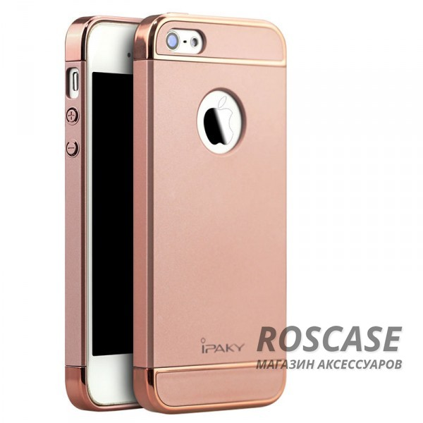 Изящный чехол iPaky (original) Joint с глянцевой вставкой цвета металлик для Apple iPhone 5/5S/SE (Rose Gold)Описание:производитель - iPaky;спроектирован для Apple iPhone 5/5S/SE;материал: термополиуретан, поликарбонат;форма: накладка на заднюю панель.Особенности:эластичный;матовый;ультратонкий;надежная фиксация.<br><br>Тип: Чехол<br>Бренд: iPaky<br>Материал: Пластик