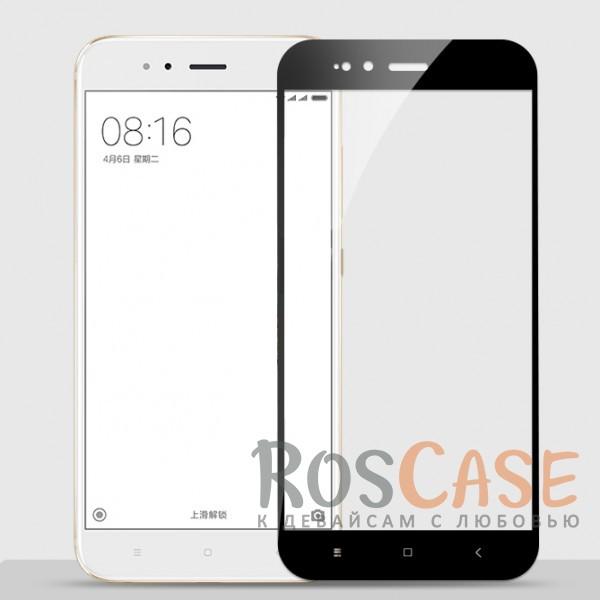 Защитное стекло с цветной рамкой на весь экран с олеофобным покрытием анти-отпечатки для Xiaomi Mi 5X / Mi A1 (Черный)Описание:совместимо с Xiaomi Mi 5X / Mi A1;материал: закаленное стекло;тип: защитное стекло на экран;полностью закрывает дисплей;толщина - 0,3 мм;цветная рамка;прочность 9H;покрытие анти-отпечатки;защита от ударов и царапин.<br><br>Тип: Защитное стекло<br>Бренд: Epik