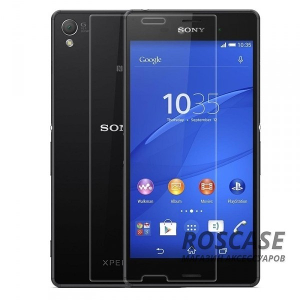 Защитная пленка Ultra Screen Protector для Sony Xperia Z5 (Прозрачная)<br><br>Тип: Защитная пленка<br>Бренд: Epik