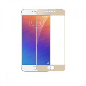 Artis 2.5D | Цветное защитное стекло на весь экран для Meizu M5 на весь экран