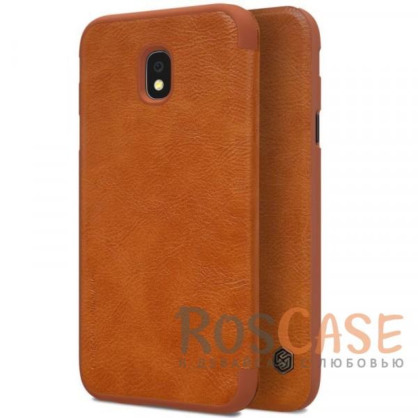 Чехол-книжка из натуральной кожи для Samsung J330 Galaxy J3 (2017) (Коричневый)Описание:бренд&amp;nbsp;Nillkin;разработан для Samsung J330 Galaxy J3 (2017);материалы: натуральная кожа, поликарбонат;защищает гаджет со всех сторон;на аксессуаре не заметны отпечатки пальцев;карман для визиток;предусмотрены все необходимые вырезы;тонкий дизайн не увеличивает габариты девайса;тип: чехол-книжка.<br><br>Тип: Чехол<br>Бренд: Nillkin<br>Материал: Натуральная кожа