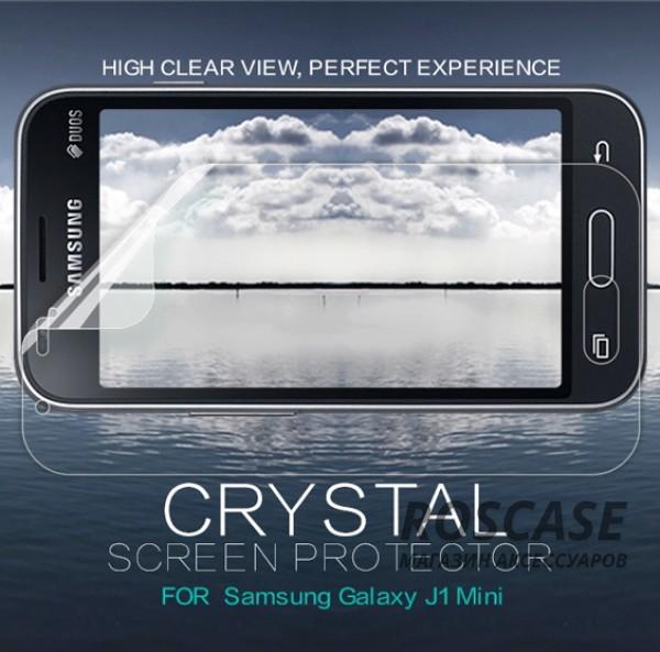 Прозрачная глянцевая защитная пленка на экран с гладким пылеотталкивающим покрытием для Samsung J105H Galaxy J1 Mini / Galaxy J1 Nxt (Анти-отпечатки)Описание:бренд:&amp;nbsp;Nillkin;совместима с Samsung J105H Galaxy J1 Mini / Galaxy J1 Nxt;материал: полимер;тип: защитная пленка.&amp;nbsp;Особенности:в наличии все необходимые функциональные вырезы;не влияет на чувствительность сенсора;глянцевая поверхность;свойство анти-отпечатки;не желтеет;легко очищается.<br><br>Тип: Защитная пленка<br>Бренд: Nillkin