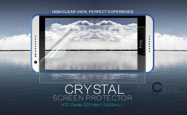 Прозрачная глянцевая защитная пленка на экран с гладким пылеотталкивающим покрытием для HTC Desire 820 (Анти-отпечатки)Описание:бренд:&amp;nbsp;Nillkin;совместима с HTC Desire 820;материал: полимер;тип: защитная пленка.&amp;nbsp;Особенности:в наличии все необходимые функциональные вырезы;не влияет на чувствительность сенсора;глянцевая поверхность;свойство анти-отпечатки;не желтеет;легко очищается.<br><br>Тип: Защитная пленка<br>Бренд: Nillkin