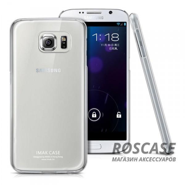 Пластиковая накладка IMAK Crystal Series для Samsung Galaxy S6 G920F/G920D Duos (Прозрачный / Transparent)Описание:производство компании IMAK;совместим с телефоном Samsung Galaxy S6 G920F/G920D Duos;материал: термопластичный поликарбонат;форма: чехол-накладка.Особенности:обеспечивает защиту корпуса телефона от любых повреждений;поверхность глянцевая;амортизация при любом падении и ударе;не утолщает корпус телефона;не желтеет и не выцветает;крепится на заднюю часть телефона;дизайн: ультратонкий, прозрачный.<br><br>Тип: Чехол<br>Бренд: iMak<br>Материал: Поликарбонат