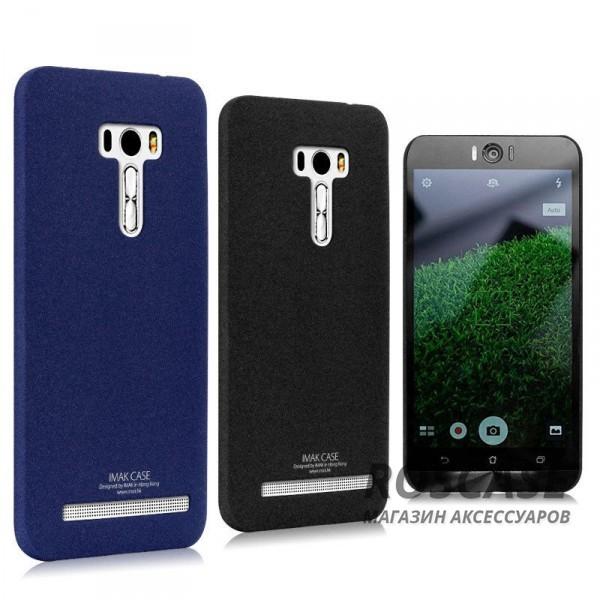 Матовая пластиковая накладка IMAK Cowboy со свойством анти-отпечатки для Asus Zenfone Selfie ?ZD551KL)Описание:производство компании IMAK;создан для Asus Zenfone Selfie (ZD551KL);материал: высокотехнологичный пластик;форма: накладка.Особенности:обеспечивает защиту корпуса телефона от любых повреждений;поверхность фактурная, матовая;амортизация при любом падении и ударе;крепится на заднюю часть телефона;дизайн: оригинальный.<br><br>Тип: Чехол<br>Бренд: iMak<br>Материал: Пластик