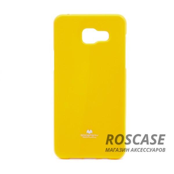 TPU чехол Mercury Jelly Color series для Samsung A510F Galaxy A5 (2016) (Желтый)Описание:&amp;nbsp;&amp;nbsp;&amp;nbsp;&amp;nbsp;&amp;nbsp;&amp;nbsp;&amp;nbsp;&amp;nbsp;&amp;nbsp;&amp;nbsp;&amp;nbsp;&amp;nbsp;&amp;nbsp;&amp;nbsp;&amp;nbsp;&amp;nbsp;&amp;nbsp;&amp;nbsp;&amp;nbsp;&amp;nbsp;&amp;nbsp;&amp;nbsp;&amp;nbsp;&amp;nbsp;&amp;nbsp;&amp;nbsp;&amp;nbsp;&amp;nbsp;&amp;nbsp;&amp;nbsp;&amp;nbsp;&amp;nbsp;&amp;nbsp;&amp;nbsp;&amp;nbsp;&amp;nbsp;&amp;nbsp;&amp;nbsp;&amp;nbsp;&amp;nbsp;&amp;nbsp;бренд&amp;nbsp;Mercury;совместим с Samsung A510F Galaxy A5 (2016);материал: термополиуретан;тип: накладка.Особенности:смягчает удары;гладкая поверхность;не деформируется;легко устанавливается.<br><br>Тип: Чехол<br>Бренд: Mercury<br>Материал: TPU