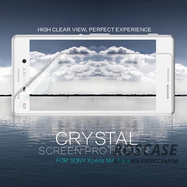 Защитная пленка Nillkin Crystal для Sony Xperia M4 AquaОписание:бренд:&amp;nbsp;Nillkin;совместима с Sony Xperia M4 Aqua;материал: полимер;тип: защитная пленка.&amp;nbsp;Особенности:в наличии все необходимые функциональные вырезы;не влияет на чувствительность сенсора;глянцевая поверхность;свойство анти-отпечатки;не желтеет;легко очищается.<br><br>Тип: Защитная пленка<br>Бренд: Nillkin