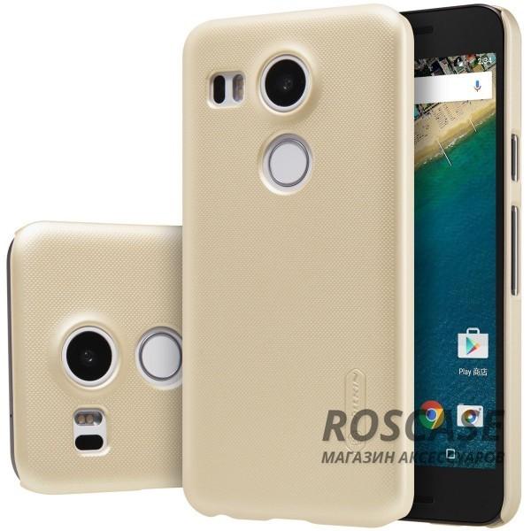 Чехол Nillkin Matte для LG Google Nexus 5x (+ пленка) (Золотой)Описание:фирма: Nillkin;полное соответствие: LG Google Nexus 5x;материал: закаленный пластик;вид: чехол-накладка.Особенности:имеет специальное антикислотное покрытие;высокая степень защищенности для аппарата;пленка для экрана в дополнение;стильные внешние детали.<br><br>Тип: Чехол<br>Бренд: Nillkin<br>Материал: Поликарбонат
