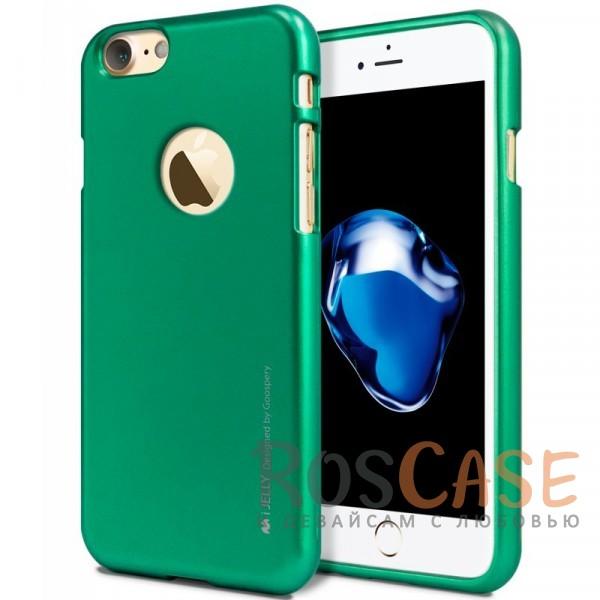 TPU чехол Mercury iJelly Metal series для Apple iPhone 7 (4.7) (Зеленый)Описание:&amp;nbsp;&amp;nbsp;&amp;nbsp;&amp;nbsp;&amp;nbsp;&amp;nbsp;&amp;nbsp;&amp;nbsp;&amp;nbsp;&amp;nbsp;&amp;nbsp;&amp;nbsp;&amp;nbsp;&amp;nbsp;&amp;nbsp;&amp;nbsp;&amp;nbsp;&amp;nbsp;&amp;nbsp;&amp;nbsp;&amp;nbsp;&amp;nbsp;&amp;nbsp;&amp;nbsp;&amp;nbsp;&amp;nbsp;&amp;nbsp;&amp;nbsp;&amp;nbsp;&amp;nbsp;&amp;nbsp;&amp;nbsp;&amp;nbsp;&amp;nbsp;&amp;nbsp;&amp;nbsp;&amp;nbsp;&amp;nbsp;&amp;nbsp;&amp;nbsp;&amp;nbsp;бренд&amp;nbsp;Mercury;совместим с Apple iPhone 7 (4.7);материал: термополиуретан;форма: накладка.Особенности:на чехле не заметны отпечатки пальцев;защита от механических повреждений;гладкая поверхность;не деформируется;металлический отлив.<br><br>Тип: Чехол<br>Бренд: Mercury<br>Материал: TPU