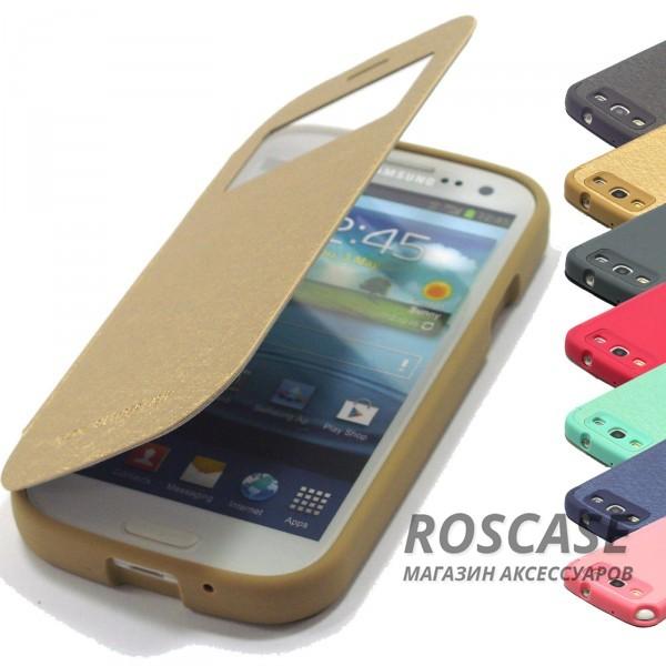 Чехол (книжка) Mercury Wow Bumper series для Samsung i9300 Galaxy S3Описание:производитель  - &amp;nbsp;Mercury;совместимость - Samsung i9300 Galaxy S3;материалы  -  искусственная кожа, термополиуретан;тип  -  чехол-книжка.Особенности:все функциональные вырезы в наличии;интерактивное окошко Smart window;слот для визиток;ударопрочный;защищает смартфон со всех сторон;легко устанавливается;не скользит в руках.<br><br>Тип: Чехол<br>Бренд: Mercury<br>Материал: Искусственная кожа