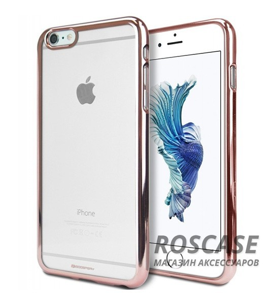 фото Rose Gold TPU чехол Mercury Ring 2 для Apple iPhone 6/6s (4.7