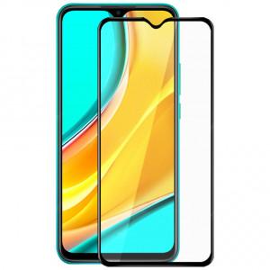 Защитное стекло 5D Full Cover  для Xiaomi Redmi 9