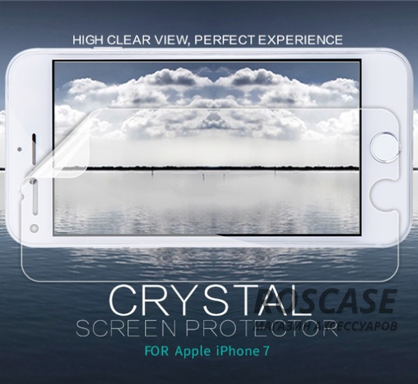 Защитная пленка Nillkin Crystal для Apple iPhone 7 (4.7)Описание:бренд:&amp;nbsp;Nillkin;спроектирована с учетом особенностей Apple iPhone 7 (4.7);материал: полимер;тип: защитная пленка.&amp;nbsp;Особенности:все функциональные вырезы присутствуют;покрытие анти-отпечатки;повышает четкость экрана;&amp;nbsp;защищает от царапин;&amp;nbsp;ультратонкий дизайн.<br><br>Тип: Защитная пленка<br>Бренд: Nillkin