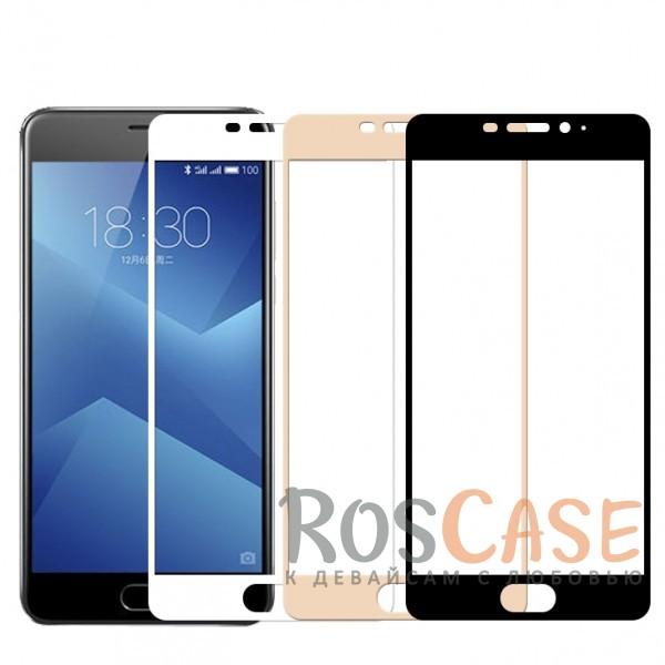 Фото Artis 2.5D | Цветное защитное стекло на весь экран для Meizu M5 Note