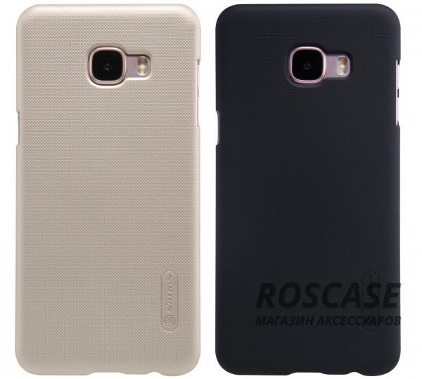 Чехол Nillkin Matte для Samsung Galaxy C5 (+ пленка)Описание:бренд:&amp;nbsp;Nillkin;совместим с&amp;nbsp;Samsung Galaxy C5;материал: поликарбонат;тип: накладка.Особенности:не скользит в руках благодаря рельефной поверхности;защищает от повреждений;прочный и долговечный;легко устанавливается и снимается;пленка для защиты экрана в комплекте.<br><br>Тип: Чехол<br>Бренд: Nillkin<br>Материал: Пластик