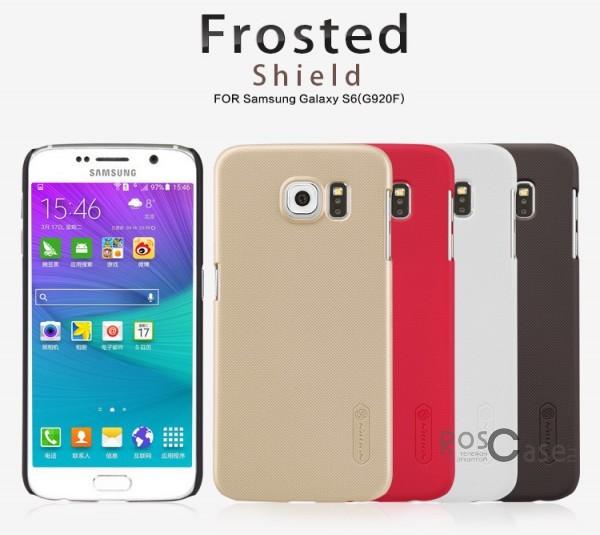 Чехол Nillkin Matte для Samsung Galaxy S6 G920F/G920D Duos (+ пленка)Описание:производитель - бренд&amp;nbsp;Nillkin;материал - поликарбонат;совместимость - Samsung Galaxy S6 G920F/G920D Duos;тип - накладка.&amp;nbsp;Особенности:матовый;прочный;тонкий дизайн;не скользит в руках;не выцветает;пленка в комплекте.<br><br>Тип: Чехол<br>Бренд: Nillkin<br>Материал: Поликарбонат