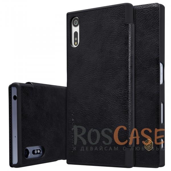 Кожаный чехол (книжка) Nillkin Qin Series для Sony Xperia XZ (Черный)<br><br>Тип: Чехол<br>Бренд: Nillkin<br>Материал: Натуральная кожа