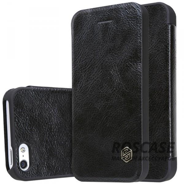 Кожаный чехол (книжка) Nillkin Qin Series для Apple iPhone 5/5S/SE (Черный)Описание:производитель:&amp;nbsp;Nillkin;разрабонат для Apple iPhone 5/5S/SE;материал: натуральная кожа;тип: чехол-книжка.&amp;nbsp;Особенности:элегантный дизайн;ультратонкий;фактурная поверхность;внутренняя отделка микрофиброй.<br><br>Тип: Чехол<br>Бренд: Nillkin<br>Материал: Натуральная кожа