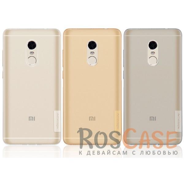 Мягкий прозрачный силиконовый чехол для Xiaomi Redmi Note 4 (MTK)Описание:производитель  -  бренд&amp;nbsp;Nillkin;подходит для Xiaomi Redmi Note 4 (MTK);материал  -  термополиуретан;тип  -  накладка.&amp;nbsp;Особенности:в наличии все вырезы;не скользит в руках;тонкий дизайн;защита от ударов и царапин;прозрачный.<br><br>Тип: Чехол<br>Бренд: Nillkin<br>Материал: TPU