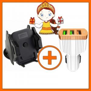 Комплект Автомобильное зарядное устройство LDNIO с 3 USB разъемами + Автодержатель для смартфона 3 - 5.3 дюйма на торпеду HR-S200 II