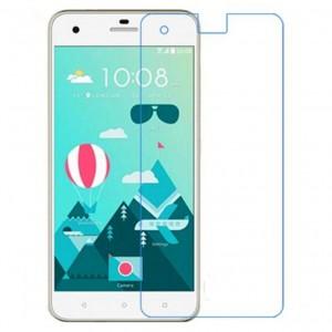 H+   Защитное стекло для HTC Desire 10 Pro (в упаковке)
