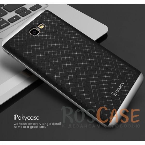 Фото Черный / Серебряный iPaky Hybrid | Противоударный чехол для Samsung G570F Galaxy J5 Prime (2016)