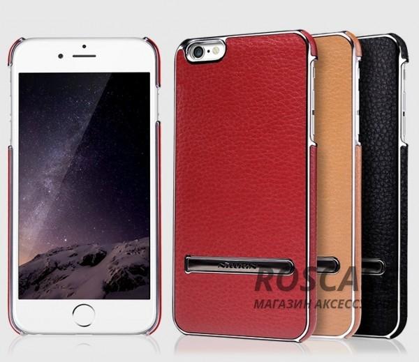 Кожаная накладка с подставкой Nillkin M-Jarl Series для Apple iPhone 6/6s (4.7)Описание:производитель  -  Nillkin;разработан для Apple iPhone 6/6s (4.7);материалы  -  искусственная кожа, металл;тип  -  накладка.&amp;nbsp;Особенности:элегантный дизайн;в наличии функциональные вырезы;не видны отпечатки пальцев;металлическая окантовка;защищает от царапин и падений;функция подставки.<br><br>Тип: Чехол<br>Бренд: Nillkin<br>Материал: Искусственная кожа
