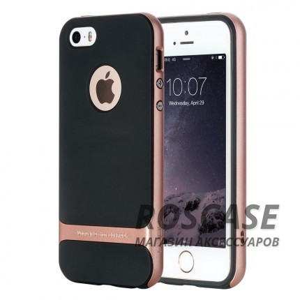 Фото Черный / Rose Gold TPU+PC чехол Rock Royce Cross Series для Apple iPhone 5/5S/SE