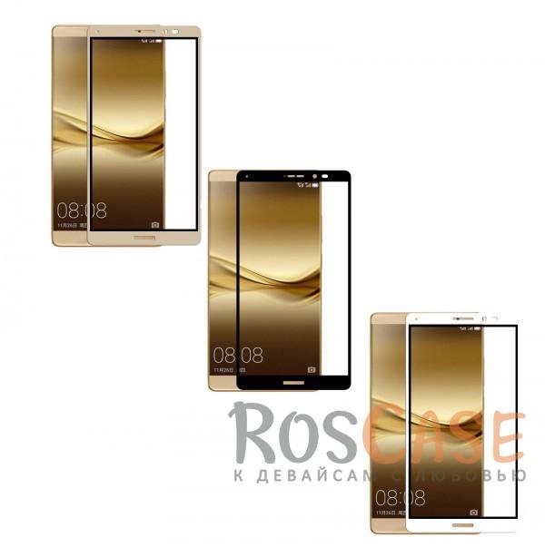 Защитное стекло CP+ на весь экран (цветное) для Huawei Mate 8Описание:компания&amp;nbsp;Epik;совместимо с Huawei Mate 8;материал: закаленное стекло;тип: защитное стекло на экран.Особенности:полностью закрывает дисплей;толщина - 0,3 мм;цветная рамка;прочность 9H;покрытие анти-отпечатки;защита от ударов и царапин.<br><br>Тип: Защитное стекло<br>Бренд: Epik