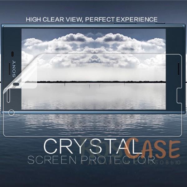 Защитная пленка Nillkin Crystal для Sony Xperia XZ (Анти-отпечатки)<br><br>Тип: Защитная пленка<br>Бренд: Nillkin