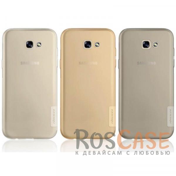 Мягкий прозрачный силиконовый чехол для Samsung A320 Galaxy A3 (2017)Описание:бренд:&amp;nbsp;Nillkin;совместимость: Samsung A320 Galaxy A3 (2017);материал: термополиуретан;тип: накладка;ультратонкий дизайн;прозрачный корпус;не скользит в руках;защищает от механических повреждений.<br><br>Тип: Чехол<br>Бренд: Nillkin<br>Материал: TPU