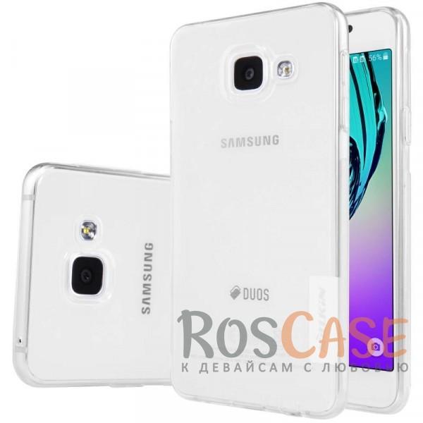 Мягкий прозрачный силиконовый чехол Nillkin Nature для Samsung A710F Galaxy A7 (2016) (Бесцветный (прозрачный))Описание:производитель  -  бренд&amp;nbsp;Nillkin;совместим с Samsung A710F Galaxy A7 (2016);материал  -  термополиуретан;тип  -  накладка.&amp;nbsp;Особенности:в наличии все вырезы;не скользит в руках;тонкий дизайн;защита от ударов и царапин;прозрачный.<br><br>Тип: Чехол<br>Бренд: Nillkin<br>Материал: TPU