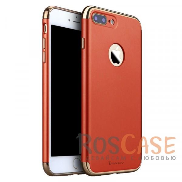 Чехол iPaky Joint Series для Apple iPhone 7 plus (5.5) (Красный)Описание:производитель - iPaky;совместим с Apple iPhone 7 plus (5.5);материал: поликарбонат;форма: накладка на заднюю панель.Особенности:блестящая окантовка;матовый;стильный дизайн;ультратонкий;защита камеры и экрана благодаря выступающим краям;надежная фиксация.<br><br>Тип: Чехол<br>Бренд: Epik<br>Материал: TPU