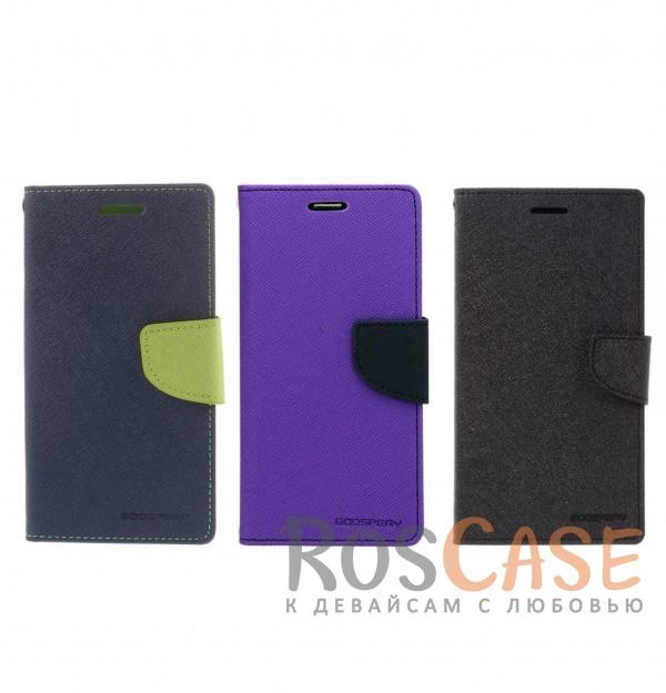 Прочный чехол-книжка Mercury Fancy Diary из эко-кожи с магнитной застежкой и функцией подставки для Xiaomi Mi MaxОписание:бренд&amp;nbsp;Mercury;создан для Xiaomi Mi Max;материалы  -  искусственная кожа, термополиуретан;форма  -  чехол-книжка.&amp;nbsp;Особенности:рельефная поверхность;все функциональные вырезы в наличии;внутренние кармашки;магнитная застежка;защита от механических повреждений;трансформируется в подставку.<br><br>Тип: Чехол<br>Бренд: Mercury<br>Материал: Искусственная кожа