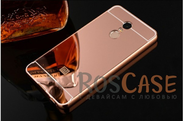 Защитный металлический бампер с зеркальной вставкой для Xiaomi Redmi Note 4X / Note 4 (SD) (Розовый)Описание:разработан для Xiaomi Redmi Note 4X / Note 4 (SD);материалы - металл, акрил;тип - бампер с задней панелью.<br><br>Тип: Чехол<br>Бренд: Epik<br>Материал: Металл
