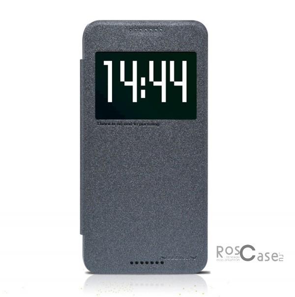 Кожаный чехол (книжка) Nillkin Sparkle Series для HTC Desire 620/Desire 820 mini (Черный)Описание:бренд&amp;nbsp;Nillkin;изготовлен специально для HTC Desire 620/Desire 820 mini;материал: искусственная кожа, поликарбонат;тип: чехол-книжка.Особенности:не скользит в руках;защита от механических повреждений;функция Sleep mode;интерактивное окошко;не выгорает;блестящая поверхность;надежная фиксация.<br><br>Тип: Чехол<br>Бренд: Nillkin<br>Материал: Искусственная кожа