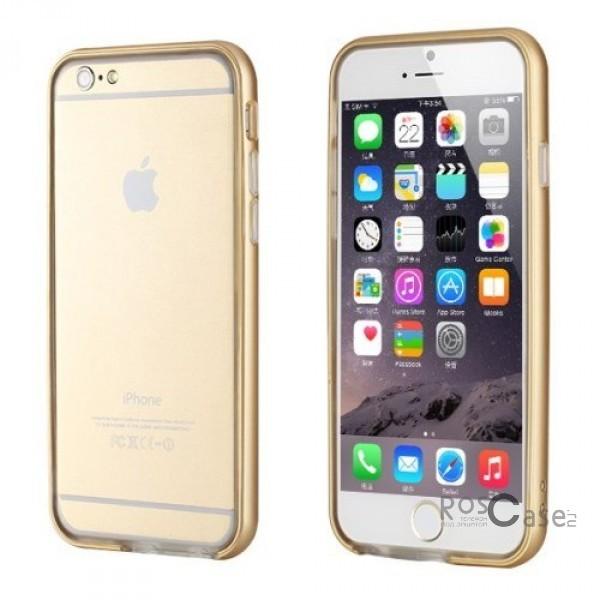 Бампер ROCK Duplex Slim Guard для Apple iPhone 6/6s (4.7)  (Золотой / Gold)Описание:производитель  - &amp;nbsp;Rock;создан специально для Apple iPhone 6/6s (4.7);материал - поликарбонат, термополиуретан;защищает боковые части аппарата.Особенности:ультратонкий, всего 2 мм;представлен в широком цветовом диапазоне;простая установка;обладает высоким уровнем устойчивости к внешним воздействиям.<br><br>Тип: Бампер<br>Бренд: ROCK
