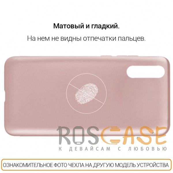 Изображение Rose Gold J-Case THIN | Гибкий силиконовый чехол для Samsung G950 Galaxy S8