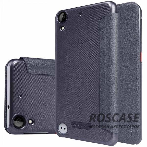 Кожаный чехол (книжка) Nillkin Sparkle Series для HTC Desire 530 / 630Описание:бренд&amp;nbsp;Nillkin;для HTC Desire 530 / 630;материал: искусственная кожа, поликарбонат;тип: чехол-книжка.Особенности:не скользит в руках;защита от механических повреждений;не выгорает;блестящая поверхность;надежная фиксация.<br><br>Тип: Чехол<br>Бренд: Nillkin<br>Материал: Искусственная кожа