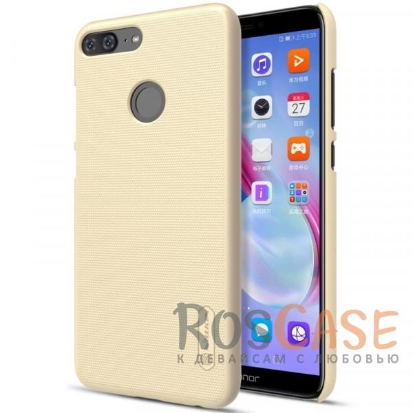 Матовый чехол для Huawei Honor 9 Lite (+ пленка) (Золотой)Описание:совместимость: Huawei Honor 9 Lite;материал: поликарбонат;тип: накладка;закрывает заднюю панель и боковые грани;защищает от ударов и царапин;рельефная фактура;не скользит в руках;ультратонкий дизайн;защитная плёнка на экран в комплекте.<br><br>Тип: Чехол<br>Бренд: Nillkin<br>Материал: Поликарбонат