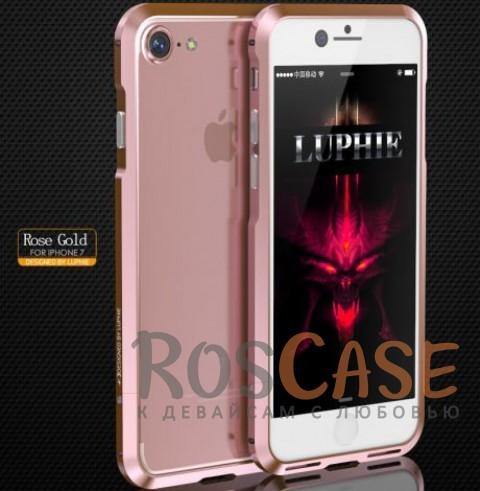 Алюминиевый бампер Luphie Blade Sword для Apple iPhone 7 (4.7) ( one color) (Rose Gold)Описание:бренд -&amp;nbsp;Luphie;материал - алюминий;совместим с Apple iPhone 7 (4.7);тип - бампер.Особенности:усиливает звук;прочный алюминий;в наличии все вырезы;ультратонкий дизайн;защита граней от ударов и царапин.<br><br>Тип: Чехол<br>Бренд: Luphie<br>Материал: Металл