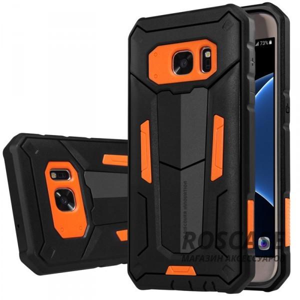 TPU+PC чехол Nillkin Defender 2 для Samsung G930F Galaxy S7 (Оранжевый)Описание:производитель  - &amp;nbsp;Nillkin;совместим с Samsung G930F Galaxy S7;материал  -  термополиуретан, поликарбонат;тип  -  накладка.&amp;nbsp;Особенности:в наличии все вырезы;противоударный;стильный дизайн;надежно фиксируется;защита от повреждений.<br><br>Тип: Чехол<br>Бренд: Nillkin<br>Материал: TPU