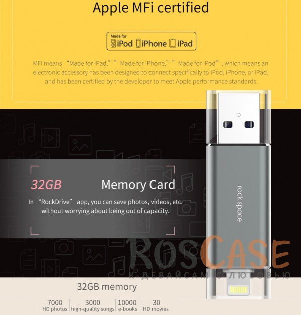 Изображение Серый / Grey Rock | Флеш-накопитель Flash drive F2 32 gb в алюминиевом корпусе