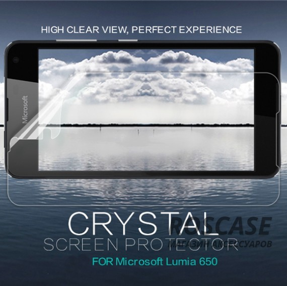 Защитная пленка Nillkin Crystal для Microsoft Lumia 650Описание:бренд:&amp;nbsp;Nillkin;совместима с Microsoft Lumia 650;материал: полимер;тип: защитная пленка.&amp;nbsp;Особенности:в наличии все необходимые функциональные вырезы;не влияет на чувствительность сенсора;глянцевая поверхность;свойство анти-отпечатки;не желтеет;легко очищается.<br><br>Тип: Защитная пленка<br>Бренд: Nillkin