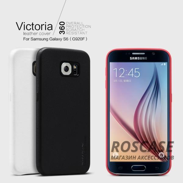 Чехол накладка Nillkin Victoria Series для Samsung Galaxy S6 G920F/G920D DuosОписание:производитель  -  фирма&amp;nbsp;Nillkin;разработан специально для Samsung Galaxy S6 G920F/G920D Duos;материал  -  искусственная кожа;тип  -  накладка.&amp;nbsp;Особенности:мягкая на ощупь;все функциональные вырезы на своих местах;не остаются отпечатки пальцев;тонкий дизайн;защищает от царапин и падений;не скользит.<br><br>Тип: Чехол<br>Бренд: Nillkin<br>Материал: Искусственная кожа