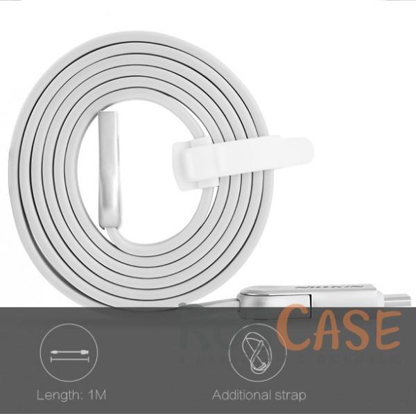 Фото Белый Nillkin Plus 3   Плоский кабель с разъемами MicroUSB и Type-C