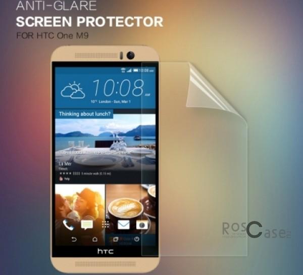 Защитная пленка Nillkin для HTC One / M9 (Матовая)Описание:бренд:&amp;nbsp;Nillkin;совместима с HTC One / M9;используемые материалы: полимер;тип: защитная пленка.&amp;nbsp;Особенности:антибликовое покрытие;не влияет на чувствительность сенсора;легко очищается;не желтеет;не бликует на солнце.<br><br>Тип: Защитная пленка<br>Бренд: Nillkin