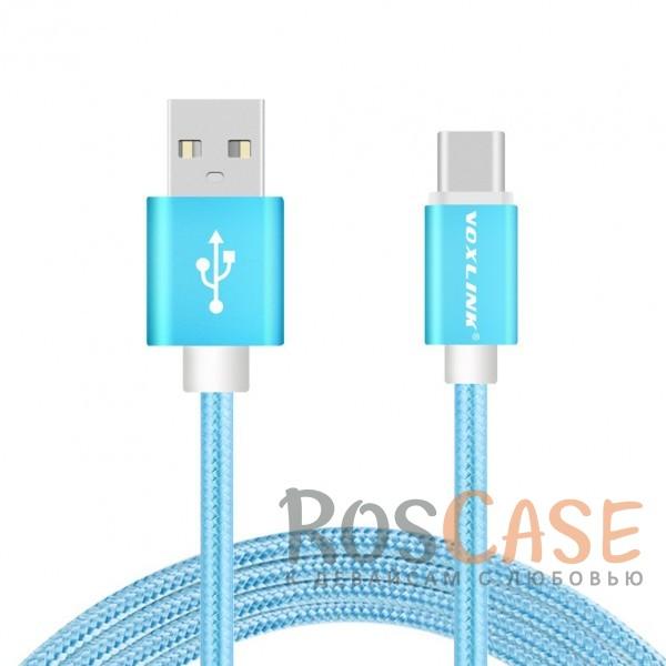 Дата кабель в текстильной оплетке USB to Type-C Quick Charge (1m) (Голубой)Описание:дата кабель для зарядки и передачи данных;прочная текстильная оплетка;совместимость - устройства с разъемом Type-C;разъемы: USB 2.0, Type-C;высокая скорость передачи данных;сила тока - 2,4A;длина провода - 1 метр.<br><br>Тип: USB кабель/адаптер<br>Бренд: Epik