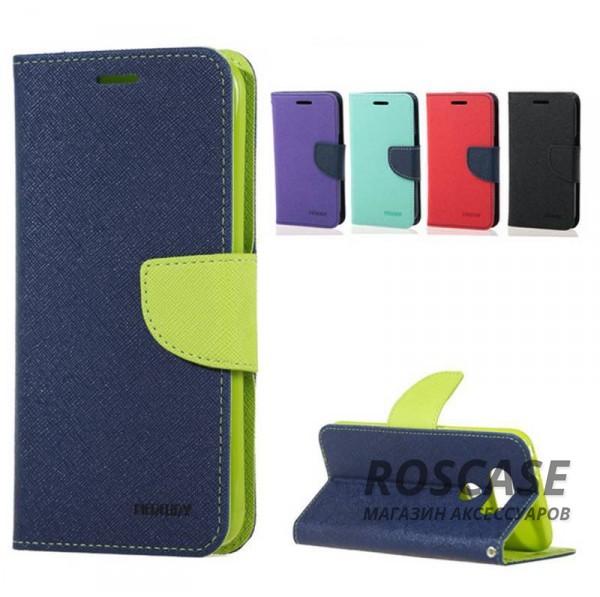 Чехол (книжка) Mercury Fancy Diary series для LG H860 G5 / H845 G5seОписание:бренд&amp;nbsp;Mercury;создан для LG H860 G5 / H845 G5se;материалы  -  искусственная кожа, термополиуретан;форма  -  чехол-книжка.&amp;nbsp;Особенности:рельефная поверхность;все функциональные вырезы в наличии;внутренние кармашки;магнитная застежка;защита от механических повреждений;трансформируется в подставку.<br><br>Тип: Чехол<br>Бренд: Mercury<br>Материал: Искусственная кожа